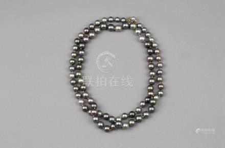 A Tahitian Black Pearl