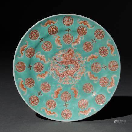 Plato en porcelana China. Trabajo Chino, Siglo XIX-XX