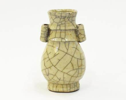 A Chinese Ge Porcelain Vase 元代-哥窯橢圓貫耳瓶