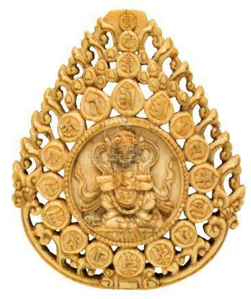 A very rare ivory plaque of Panjarnata Mahakala Chenghua six-character mark, Ming Dynasty