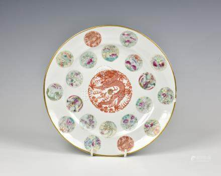 A Chinese porcelain plate, iron red Guangxu six character mark (1897-1908) and of the period,