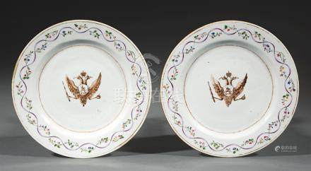 Pair of Chinese Export Famille Rose Porcelain Armorial Plates Made for the Service of Catherine