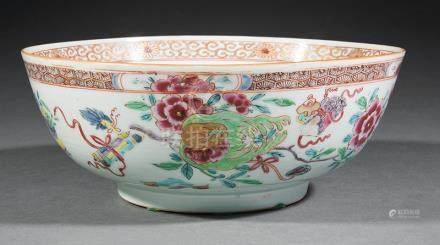 Chinese Export Famille Rose Porcelain Punch Bowl, Qing Dynasty, probably 18th c., decorated with