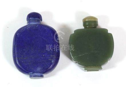 A Chinese Jade Snuff Bottle and Stopper, of rounded rectangular form with re-entrant corners, 5.5cm;