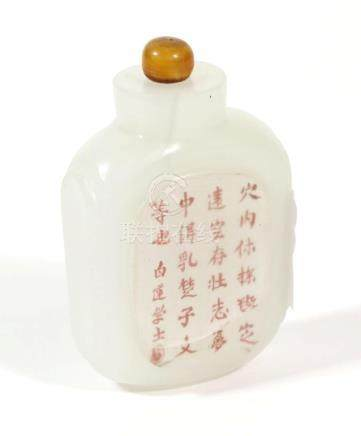 A Chinese Jade Snuff Bottle, of rounded rectangular form, with two raised panels painted with