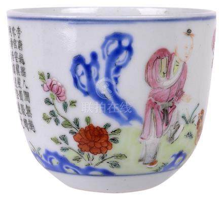 A CHINESE PORCELAIN 'BOY AND CHICKEN' CUP, QIANLONG SEAL MARK AND PERIOD (1736-1795) the steep