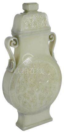 A CHINESE MUGHAL STYLE CELADON JADE 'LOTUS MEDALLION' FLASK AND COVER