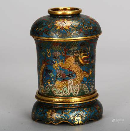 CHINESE CLOISONNE DRAGON WATER COUPE