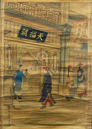 A Chinese Ink & Colour on Paper, Depicting the Busy Market S