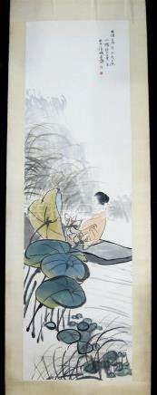 A Chinese Hanging Scroll, Ink & Colour on Paper, Ren Yi, Gat