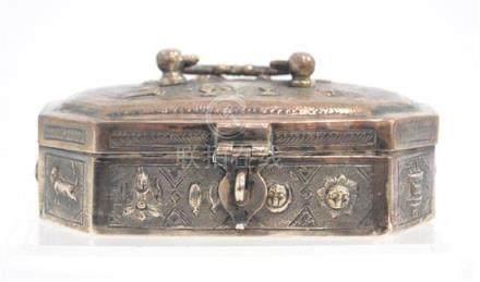 A Fine Silver Jain Siri Covered Box, the Irregular Octagonal