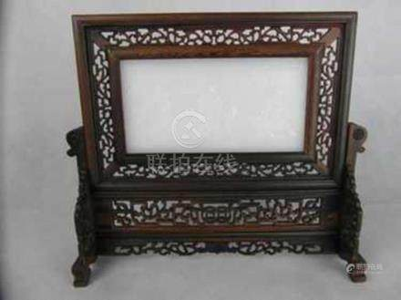 White Jade Table Screen