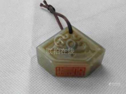 Celadon Jade Seal