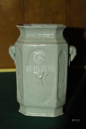 Celadon Porcelain Jar