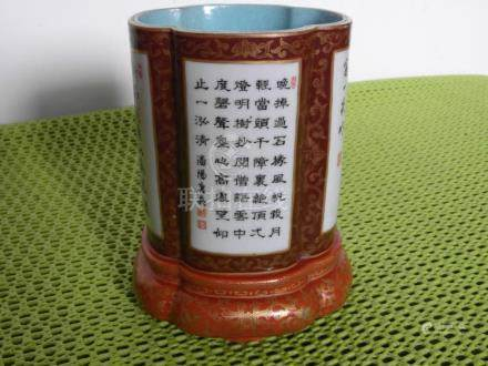 CHINESE FAMILLE ROSE CALLIGRAPHY POEMS BRUSH POT
