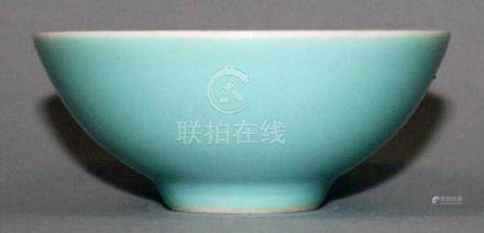 CHINESE TURQUOISE GLAZED PORCELAIN BOWL