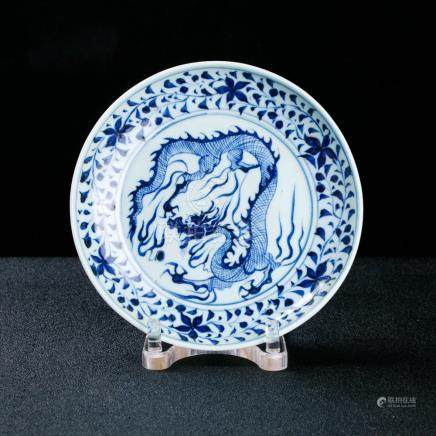 A Chinese Blue and white lotus plate