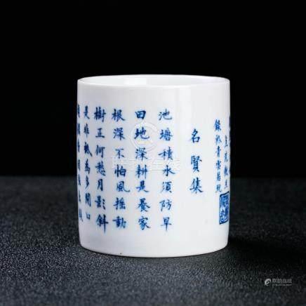 A GOOD LARGE CHINESE KANGXI PERIOD BLUE & WHITE