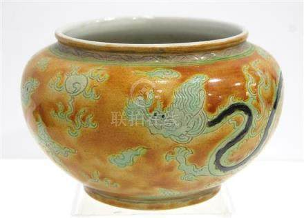 A Glazed Porcelain Bulbous Bowl with an Incised Dragon & Pho