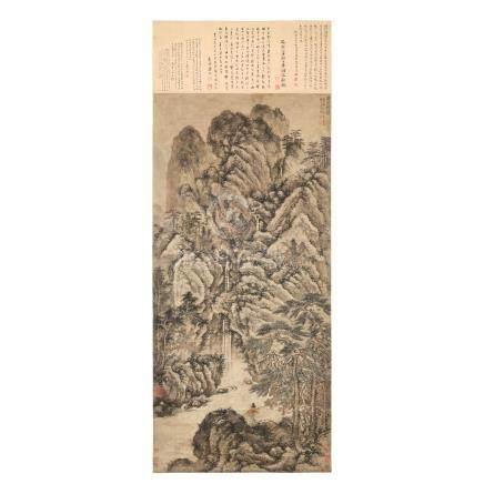 林壑秋清(觀瀑圖)
