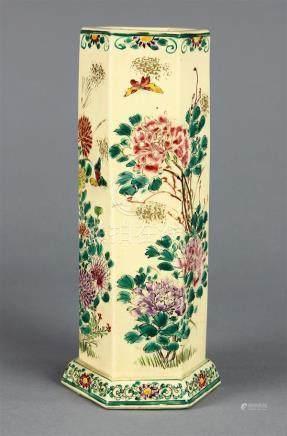 Japanese Kyo Satsuma Vase, Meiji