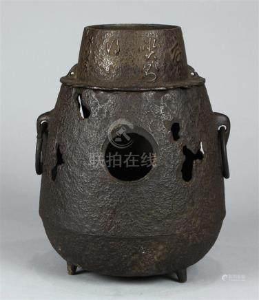 Japanese Iron Furo For Tea Ceremony, 19c
