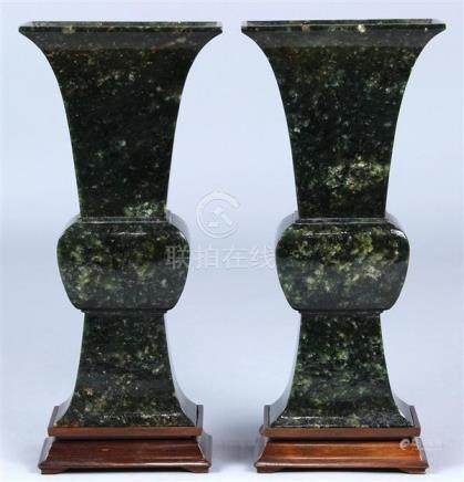 Chinese Spinach Jade Gu-form Vases