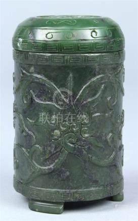 Chinese Spinach Jade Box
