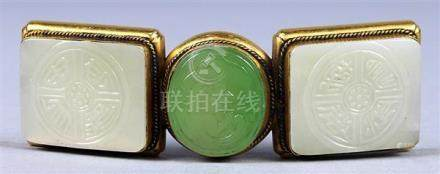Chinese Belt Buckle with Jade/Hardstone Plaques