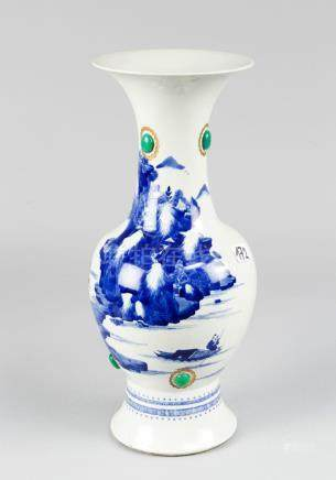 Rare Chinese Blue and White Porcelain Vase