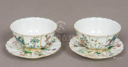 A pair of superb quality Chinese porcelain ''Imperial'' tea