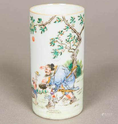 A Chinese porcelain brush pot Of circular section, worked wi