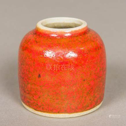 A Chinese porcelain brush wash Of beehive form, with allover