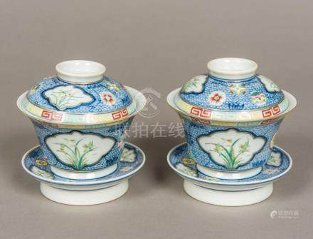A pair of ''Imperial'' Chinese porcelain bowls, stands and c