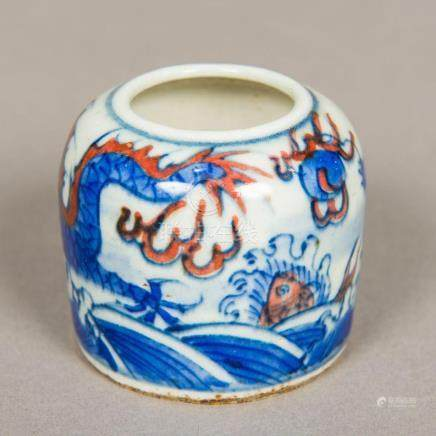 A Chinese blue and white porcelain brush wash Of beehive for
