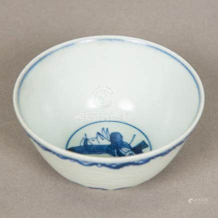 A Chinese blue and white porcelain tea bowl Decorated with i