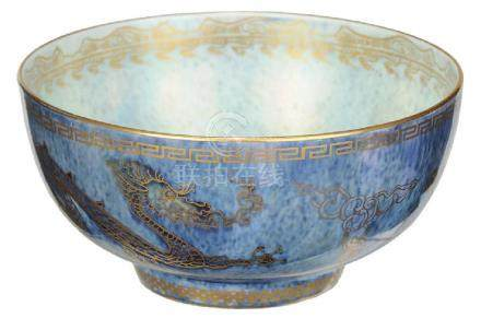 Wedgwood Fairyland Lustre Celestial Dragons Bowl
