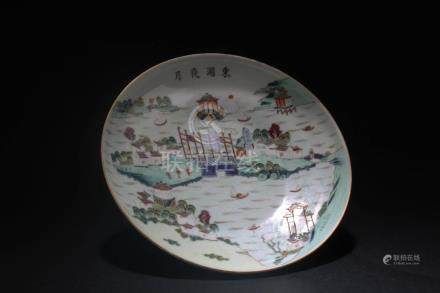Chinese Famille Rose Scenery Dish