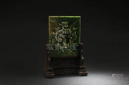 Antique Chinese Spinach Jade Table Screen with Wooden