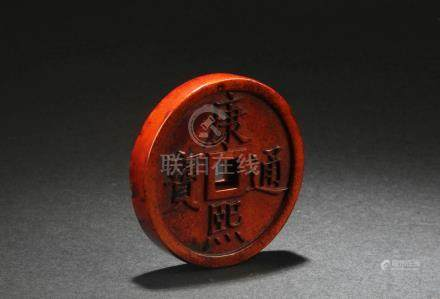 Chinese Wooden Decorative Ornament
