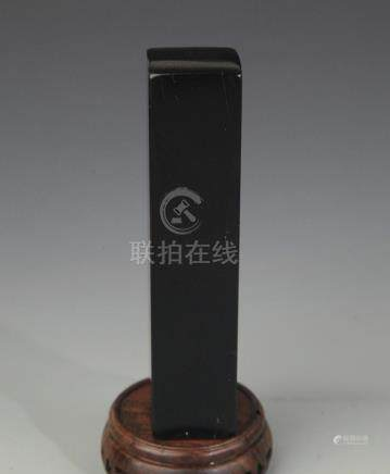 A SHOUSHAN STONE POETRY CARVING SEAL