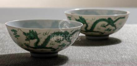 A PAIR OF GREEN DRAGON PORCELAIN BOWLS, China, iron-red Daoguang seal marks and period - One with sh