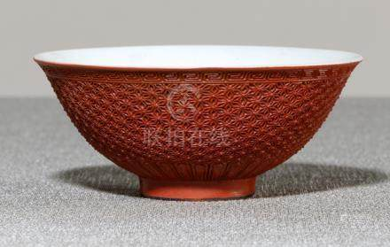 A VERY RARE LACQUER-IMITATING PORCELAIN BOWL, China, iron-red Qianlong seal mark and period - Two ti