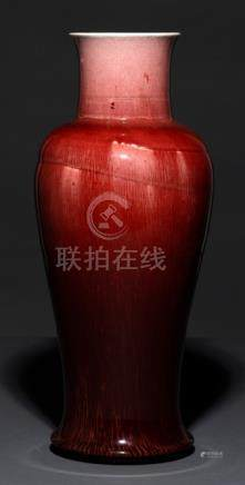 A FINE COPPER-RED LANGYAO VASE, China, 18th ct. - Filled crack to body, stand slightly chipped, glaz