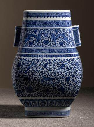 A WELL PAINTED BLUE AND WHITE HU-SHAPED PORCELAIN VASE WITH FABULOUS ANIMALS AND EMBLEMS, China, 18t