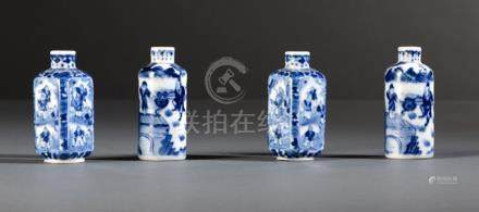 TWO PAIRS OF BLUE AND WHITE BOTTLES SNUFFBOTTLES, China, 19th ct. - One with chip to mouth and neck