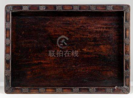 A CARVED SHOU MEDAILLON HARDWOOD TRAY, China, Qing dynasty - Property from an important private coll