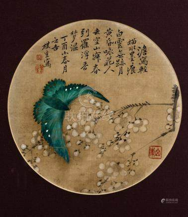 Meisheng etc., Two framed paintings, each with ink and colors on silk, China, dated 1897 und 1862. 1