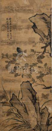 Erqiao Shanren, Garden Rock with Hydrangea and Lilies, dated 1813, hanging scroll, 95 x 36,3 cm, ink