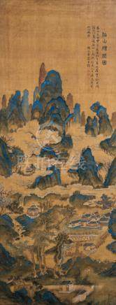 In the Style of Zhao Lingran (active ca. 1100), China, ca. 17th ct., The Mountains of the Blessed. F